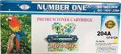 Cartridge HP CF512A - Hộp mực máy in HP M154nw/180N/M181FW - Cartridge HP 204A